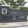 9\11 20th anniversary memorial events